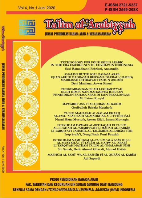 Ta'lim al-'Arabiyyah: Jurnal Pendidikan Bahasa Arab dan Kebahasaaraban